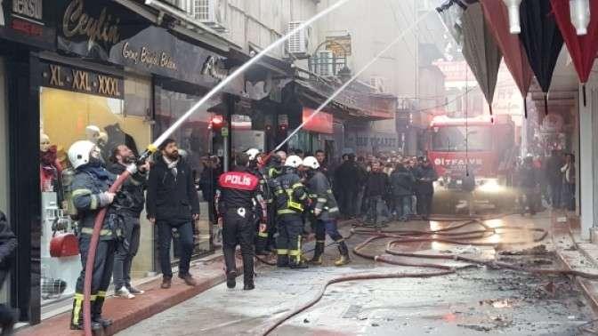 Fethiye Caddesinde Yangın